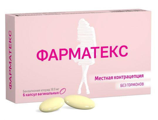 Фарматекс 6 шт. капсулы вагинальные, фото №1