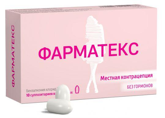 Фарматекс 18,9мг 10 шт. суппозитории вагинальные, фото №1