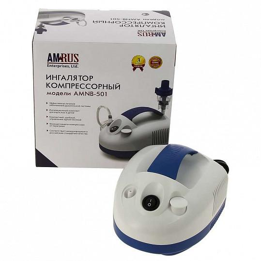 Амрус ингалятор компрессорный amnb-501 компактный, фото №2