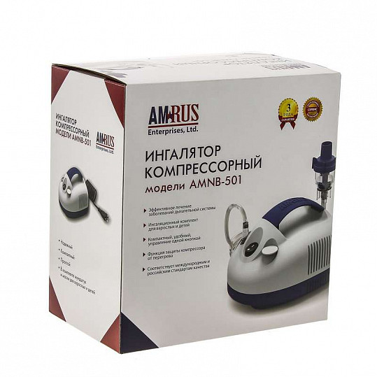 Амрус ингалятор компрессорный amnb-501 компактный, фото №4