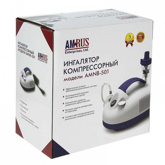 Амрус ингалятор компрессорный amnb-501 компактный, фото №6