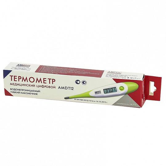 Амрус термометр цифровой amdt12, фото №2