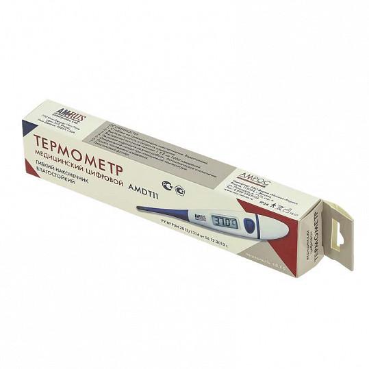Амрус термометр цифровой amdt11, фото №4