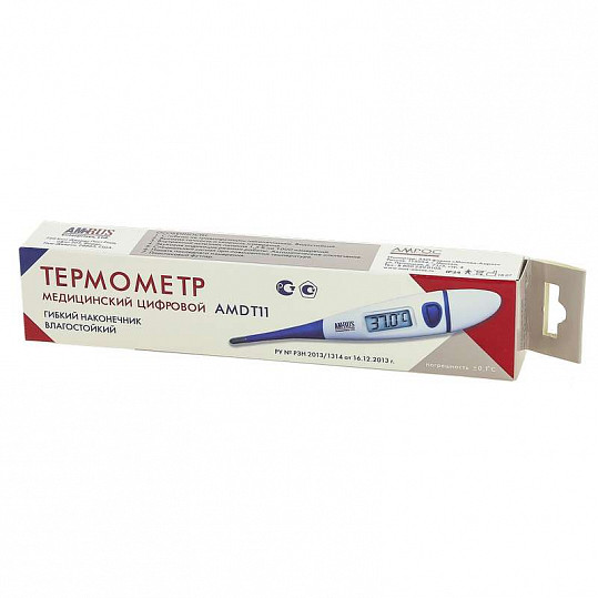 Амрус термометр цифровой amdt11, фото №6