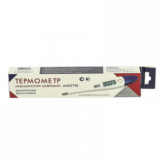 Амрус термометр цифровой amdt10, фото №2