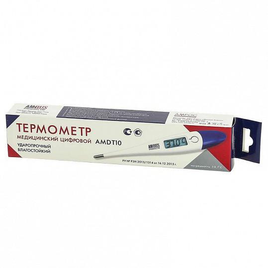 Амрус термометр цифровой amdt10, фото №6