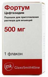 Цена фортум антибиотик