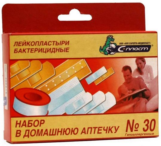 С-пласт пластырь домашняя аптечка набор 30 шт., фото №1