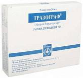 Тразограф 76% 20мл 5 шт. раствор для инъекций