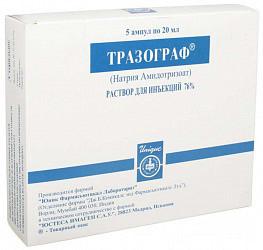Купить лекарство тразограф