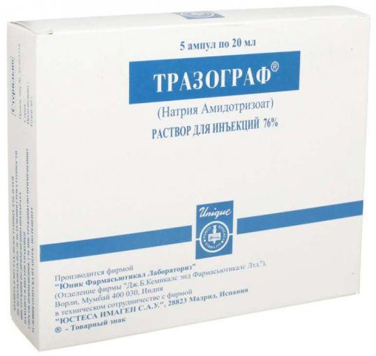 Тразограф 76% 20мл 5 шт. раствор для инъекций, фото №1