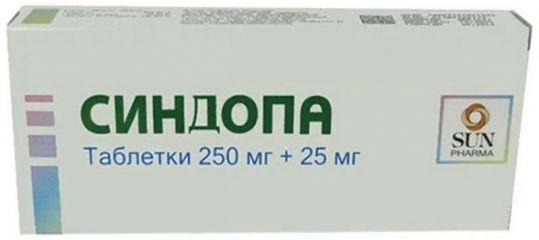 Синдопа 250мг+25мг 50 шт. таблетки, фото №1