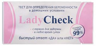 Тест для опр.берем.леди check