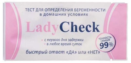 Тест для опр.берем.леди check, фото №1