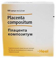 Плацента композитум купить в москве