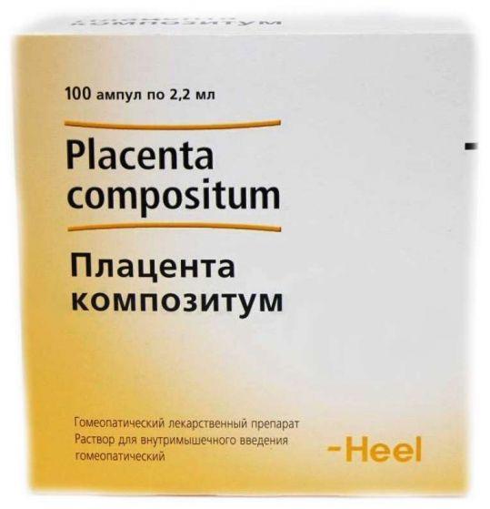 Плацента композитум 2,2мл 100 шт. раствор biologische heilmittel heel gmbh, фото №1