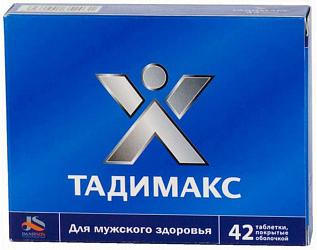 Цена тадимакс