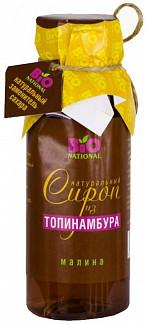 Сироп топинамбура натуральный малина 250мл