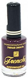 Френчи лак-укрепитель для ногтей тон-319 винная ягода 11мл