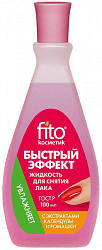 Фитокосметик жидкость для снятия лака быстрый эффект с экстрактами календулы и ромашки 100мл