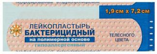 Лейко пластырь бактерицидный 1,9х7,2 полимерная основа телесный