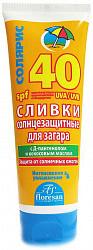 Флоресан солярис сливки солнцезащитные водоустойчивые spf40 (ф471) 75мл