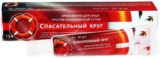 Спасательный круг крем-актив для лица против капилярной сетки 40г, фото №1