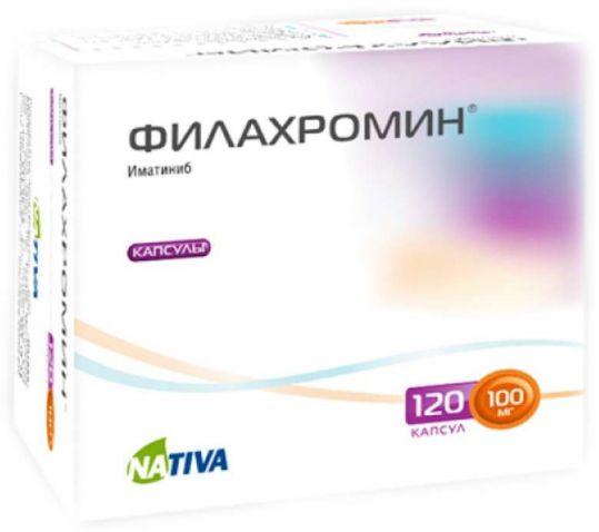 Филахромин 100мг 120 шт. капсулы, фото №1