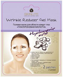 Скинлайт (skinlite) маска гелевая для области вокруг глаз гиалуроновая кислота №2 (sl-272)