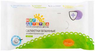 Мир детства салфетки влажные антибактериальные арт.40040 20 шт.