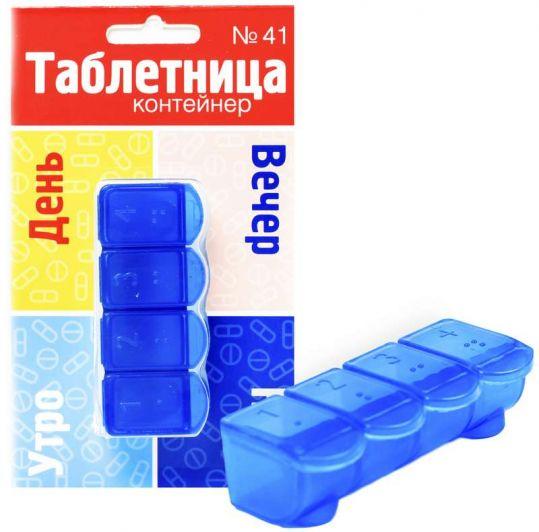 Таблетница-контейнер полимерный утро/день/вечер/ночь, фото №1