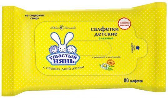 Ушастый нянь салфетки косметические очищающие 80 шт., фото №1