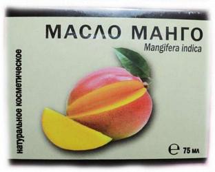 Масло косметическое манго 75мл