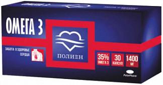Омега-3 капсулы 35% с витамином е 30 шт.