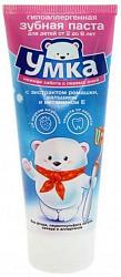 Умка зубная паста ромашка/кальций/витамин е 2-6 лет 100г