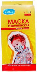 Латио маска медицинская детские 10 шт. в инд. упаковка кит