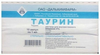 Таурин 4% 1мл 10 шт. раствор для внутриглазного введения дальхимфарм