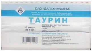 Таурин 4% 1мл 10 шт. раствор для внутриглазного введения