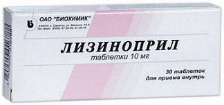 Лизиноприл 10мг 30 шт. таблетки