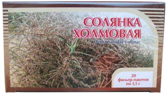 Солянка холмовая фильтр-пакет 1,5г 20 шт., фото №1