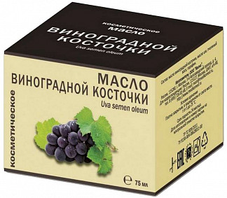 Масло виноградной косточки косметическое 75мл