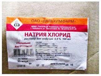 Натрия хлорид 0,9% 100мл 35 шт. раствор для инфузий дальхимфарм