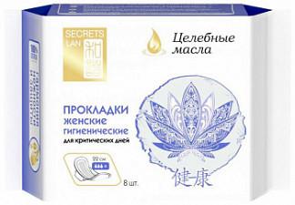 Секреты лан целебные масла прокладки на критические дни 3 капли 8 шт.
