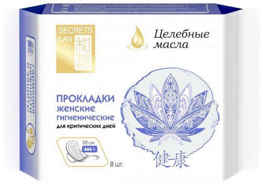 Секреты лан целебные масла прокладки на критические дни 3 капли 8 шт., фото №1