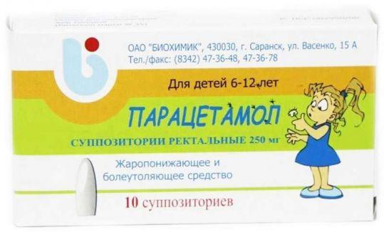Парацетамол 250мг 10 шт. суппозитории ректальные, фото №1