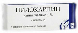 Пилокарпин с метилцеллюлозой 1% 5мл капли глазные