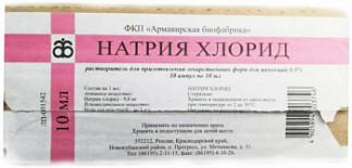 Натрия хлорид 0,9% 10мл 10 шт. растворитель для приготовления лекарственных форм для инъекций