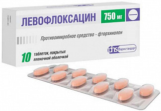 Левофлоксацин 750мг 10 шт. таблетки покрытые пленочной оболочкой