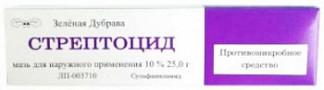 Стрептоцид 10% 25г мазь для наружного применения