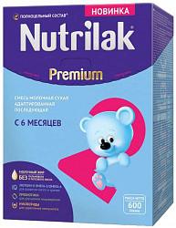 Нутрилак премиум 2 смесь молочная 6-12 месяцев 600г